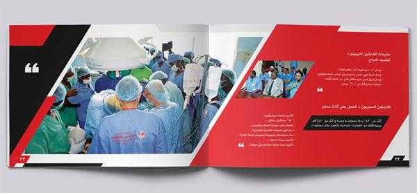 Unique Brochure Design Ideas Brochure-design-ideas-4