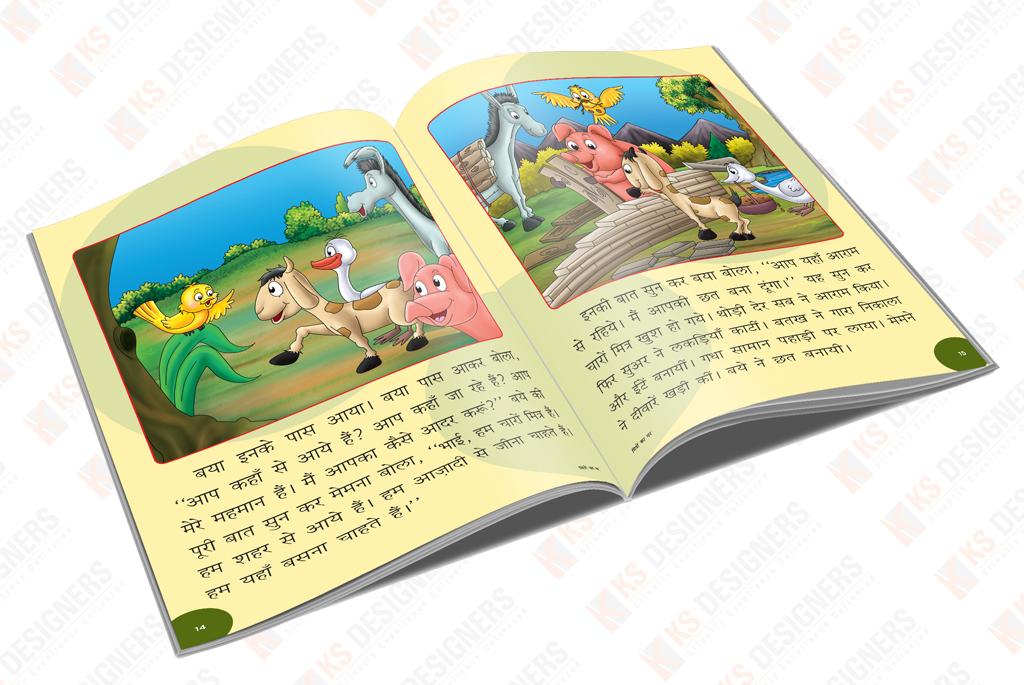 Book Design Portfolio Children Design Portfolio Magazine
